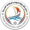 SHARJAH INTERNATIONAL MARINE SPORTS CLUB